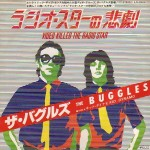 Buggles-Video-killed-the-radio-star